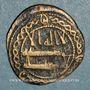 Monnaies Iraq. Abbassides. Ep. al-Amin (193-198H). Fals 195H, al-Kufa