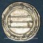 Monnaies Iraq. Abbassides. Harun al-Rashid (170-193H). Dirham 187H. Madinat al-Salam