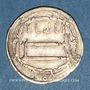 Monnaies Iraq. Abbassides. Harun al-Rashid (170-193H). Dirham 188H. Madinat al-Salam