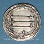 Monnaies Iraq. Abbassides. Harun al-Rashid (170-193H). Dirham 193H. Madinat al-Salam