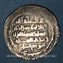 Monnaies Iraq. Buyides. 'Adud al-Dawla (341-372H). Dirham (36)6H. Wasit