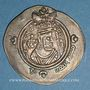 Monnaies Iraq. Gouverneurs umayyades. al-Muhallab b. Ali Sufra (75-79H = 694-698). Drachme 75H. Bishapur
