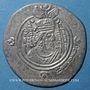 Monnaies Iraq. Gouverneurs umayyades. 'Ubayd Allah b. Ziyad (55-64H). Drachme 59H, Basra
