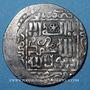 Monnaies Iraq. Ilkhanides. Arghun (683-690H). Dirham 686H, Baghdad