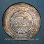 Monnaies Iraq. Ottomans. Mahmoud II (1223-1255H). Jadid beshlik 1223H / an 26, Baghdad