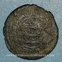 Monnaies Iraq. Umayyades. Ep. Hisham (105-125H). Fals 120H Wasit