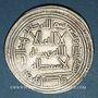 Monnaies Iraq. Umayyades. Epoque al-Walid I (86-96H = 705-715). Dirham 91H. Wasit
