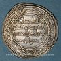 Monnaies Iraq. Umayyades. Epoque al-Walid I (86-96H = 705-715). Dirham 91H, Wasit