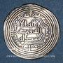 Monnaies Iraq. Umayyades. Epoque al-Walid I (86-96H=705-715). Dirham 95H, Wasit