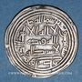 Monnaies Iraq. Umayyades. Epoque al-Walid I (86-96H = 705-715). Dirham 95H. Wasit