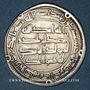 Monnaies Iraq. Umayyades. Epoque al-Walid II (125-126H = 743). Dirham 126H. Wasit