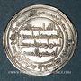 Monnaies Iraq. Umayyades. Epoque Hisham (105-125H = 724-743). Dirham 106H, Wasit