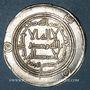 Monnaies Iraq. Umayyades. Epoque Hisham (105-125H = 724-743). Dirham 109H, Wasit
