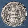 Monnaies Iraq. Umayyades. Epoque Hisham (105-125H = 724-743). Dirham 11(7)H. Wasit
