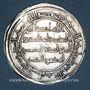 Monnaies Iraq. Umayyades. Epoque Hisham (105-125H = 724-743). Dirham 116H. Wasit