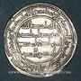 Monnaies Iraq. Umayyades. Epoque Hisham (105-125H = 724-743). Dirham 116H, Wasit