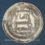 Monnaies Iraq. Umayyades. Epoque Hisham (105-125H = 724-743). Dirham 117H. Wasit