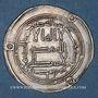 Monnaies Iraq. Umayyades. Epoque Hisham (105-125H = 724-743). Dirham 117H, Wasit