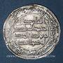 Monnaies Iraq. Umayyades. Epoque Hisham (105-125H = 724-743). Dirham 119H. Wasit