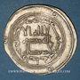 Monnaies Iraq. Umayyades. Epoque Hisham (105-125H = 724-743). Dirham 119H, Wasit