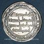Monnaies Iraq. Umayyades. Epoque Hisham (105-125H = 724-743). Dirham 121H. Wasit