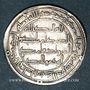 Monnaies Iraq. Umayyades. Epoque Hisham (105-125H = 724-743). Dirham 121H, Wasit
