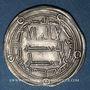Monnaies Iraq. Umayyades. Epoque Hisham (105-125H = 724-743). Dirham 122H. Wasit