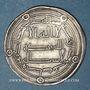 Monnaies Iraq. Umayyades. Epoque Hisham (105-125H = 724-743). Dirham 123H. Wasit