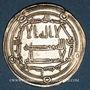 Monnaies Iraq. Umayyades. Epoque Hisham (105-125H = 724-743). Dirham 123H, Wasit