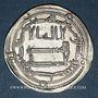 Monnaies Iraq. Umayyades. Epoque Hisham (105-125H = 724-743). Dirham 124H. Wasit