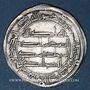 Monnaies Iraq. Umayyades. Epoque Hisham (105-125H = 724-743). Dirham 124H, Wasit