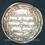 Monnaies Iraq. Umayyades. Epoque Hisham (105-125H = 724-743). Dirham 125H, Wasit