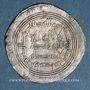 Monnaies Iraq. Umayyades. Epoque Hisham (105-125H). Dirham 1108H, Wasit