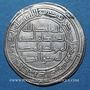 Monnaies Iraq. Umayyades. Epoque Hisham (105-125H). Dirham 111H, Wasit