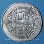 Monnaies Iraq. Umayyades. Epoque Hisham (105-125H). Dirham 119H, Wasit