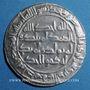 Monnaies Iraq. Umayyades. Epoque Hisham (105-125H). Dirham 120H, Wasit
