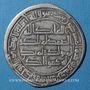 Monnaies Iraq. Umayyades. Epoque Hisham (105-125H). Dirham 121H, Wasit