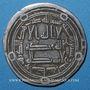 Monnaies Iraq. Umayyades. Epoque Hisham (105-125H). Dirham 122H, Wasit
