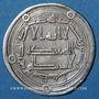 Monnaies Iraq. Umayyades. Epoque Hisham (105-125H). Dirham 123H, Wasit