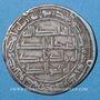 Monnaies Iraq. Umayyades. Epoque Hisham (105-125H). Dirham 124H, Wasit