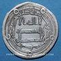 Monnaies Iraq. Umayyades. Epoque Hisham (105-125H). Dirham 125H, Wasit