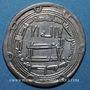 Monnaies Iraq. Umayyades. Epoque Ibrahim (126-127H). Dirham 127H, Wasit