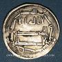 Monnaies Iraq. Umayyades. Epoque Marwan II (127-132H = 744-750). Dirham 131H, al-Samiya