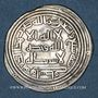 Monnaies Iraq. Umayyades. Epoque Sulayman (96-99H = 715-717). Dirham 97H. Wasit