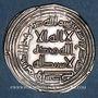 Monnaies Iraq. Umayyades. Epoque Sulayman (96-99H = 715-717). Dirham 97H, Wasit