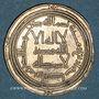Monnaies Iraq. Umayyades. Epoque Yazid II (101-105H = 720-724). Dirham 104H, Wasit