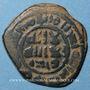 Monnaies Jazira. Abbassides. al-'Abbas b. Muhammad, gouverneur (ca 140H). Fals, al-Jazira