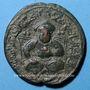 Monnaies Jazira. Ayyoubides. Salah ed-Din (564-589H). Dirham bronze 586H (Meyafarikin)