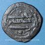 Monnaies Jazira. Gouverneurs abbassides. al-'Abbas b. Muhammad (vers 142H). Fals (Mossoul)