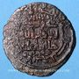 Monnaies Jazira. Ilkhanides. Abaqa (665-680H). Fals 66(7)H, (Mossoul)